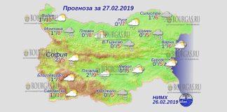27 февраля 2019 года, погода в Болгарии