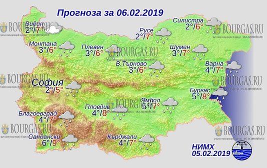 6 февраля 2019 года, погода в Болгарии