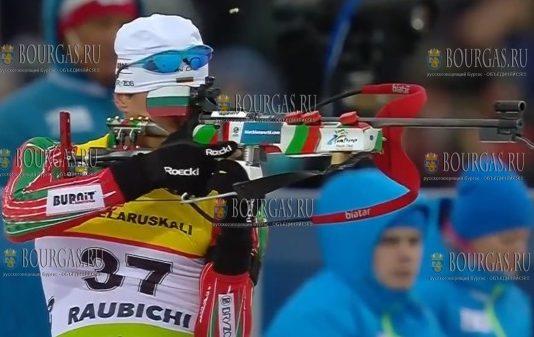 Болгарский биатлонист Красимир Анев стал чемпионом Европы