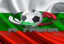 чемпионат ПФГ А Болгарии по футболу