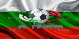 чемпионат ПФГ А Болгарии
