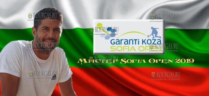 Фернандо Вердаско - Мистер Sofia Open 2019