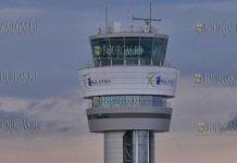 Государственное предприятие Управление воздушным движением - аэропорт Софии