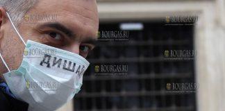 грязный воздух в Болгарии
