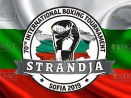 Кубок Странджа 2019, международный турнир по боксу среди мужчин и женщин