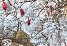 март Болгария