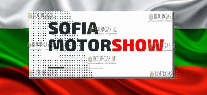 Международный автомобильный салон София 2019
