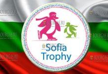 Международный турнир по фигурному катанию София Трофи
