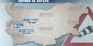на горнолыжных курортах Болгарии ураганный ветер