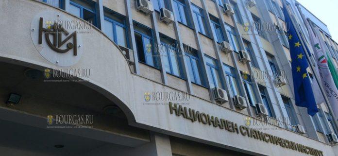 Национальный статистический институт в Болгарии