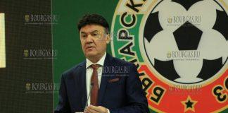 президент Болгарского футбольного союза - Борислав Михайлов