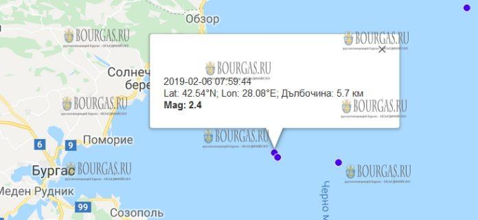 серия землетрясений в Болгарии