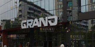 торговый центр Гранд в Пловдиве