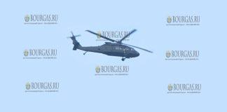 В небе над Бургасом замечены вертолеты ВВС США