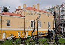 Военно-морской музей в Варне