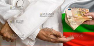 взятки врачи в Болгарии