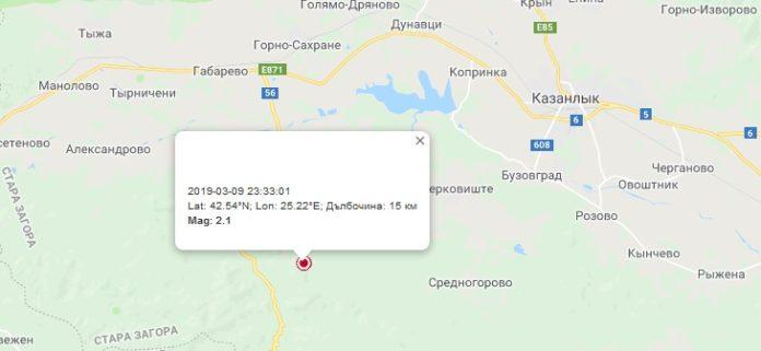 10 марта 2018 года в Болгарии произошло землетрясение