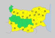 12 марта 2019 года Желтый код в Болгарии