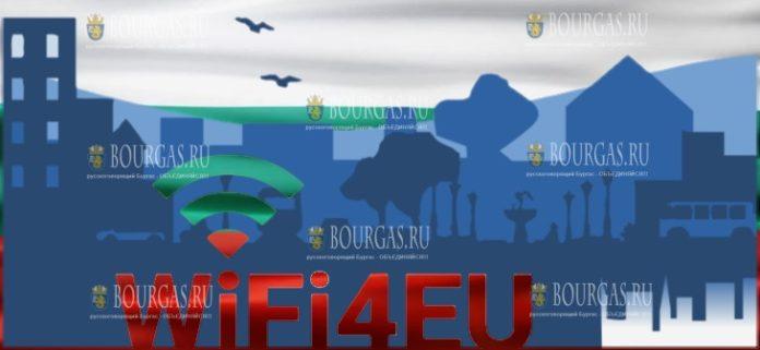 бесплатный WiFi интернет в Болгарии