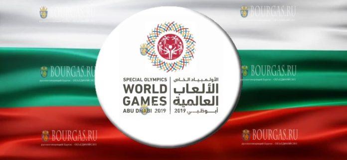 Болгарские спортсмены примут участие в World Games Abu Dhabi 2019