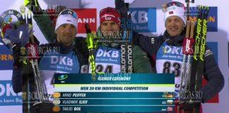 Болгарский биатлонист - Владимир Илиев, добыл серебряную медаль в индивидуальной гонке на 20 км на Чемпионате мира шведском Эстерсунде