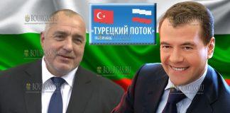 Дмитрий Медведев в Софии