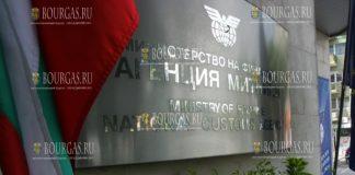 Таможенное Агентство Болгарии - Агенция Митници България