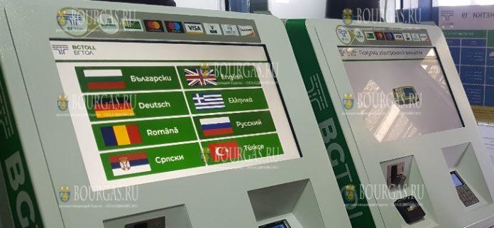 терминалы по продаже виньеток в Болгарии