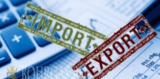 внешнеторговое сальдо Болгарии, импорт Болгарии, Экспорт Болгарии
