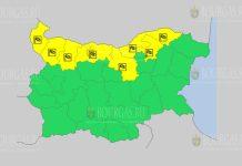 1 мая 2019 года Желтый код в Болгарии