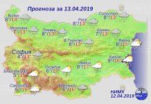 13 апреля 2019 года, погода в Болгарии