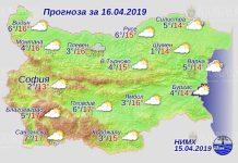 16 апреля 2019 года, погода в Болгарии