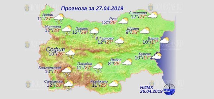 27 апреля 2019 года погода в Болгарии
