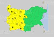 27 апреля 2019 года Желтый код в Болгарии