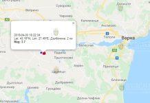 30 апреля 2019 года землетрясение в Болгарии