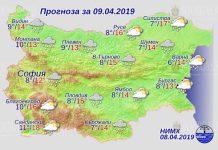 9 апреля 2019 года, погода в Болгарии