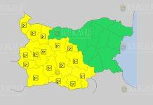 9 апреля 2019 года Желтый код в Болгарии