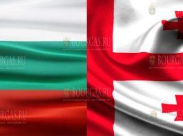 болгария-грузия