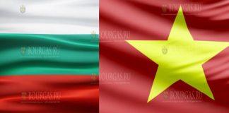 Болгария Вьетнам