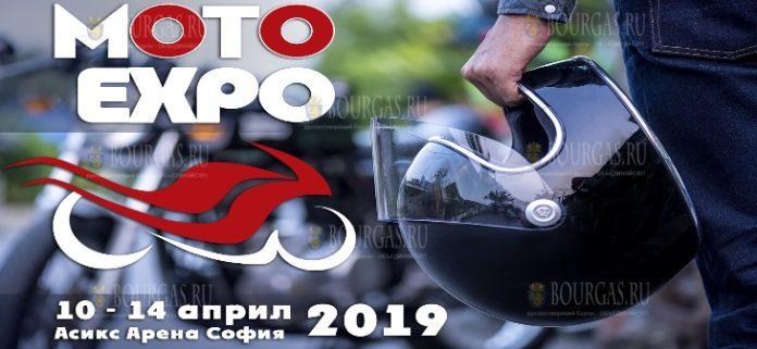 Мото Экспо 2019