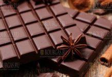 шоколад в Болгарии