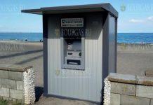 В Бургасе на одном из пляжей появился банкомат