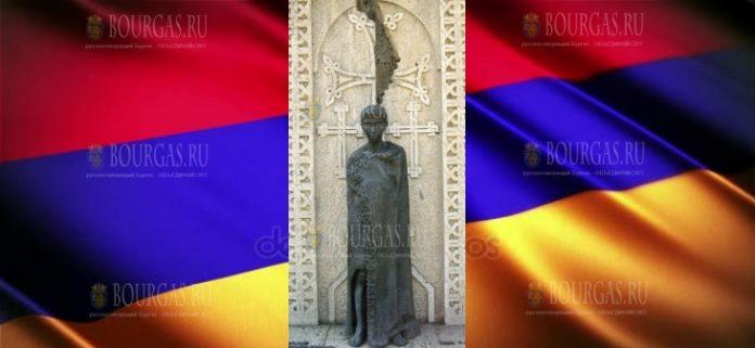 В Бургасе почтят память жертв геноцида армян