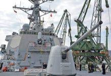 В Варне гостит американский миноносец USS ROSS (DDG-71)