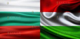 Венгрия - Болгария