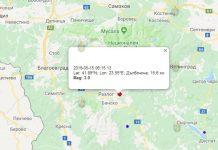 15 мая землетрясение в Болгарии
