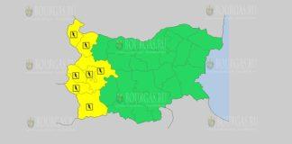 15 мая Желтый код в Болгарии