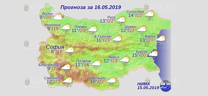 16 мая погода в Болгарии
