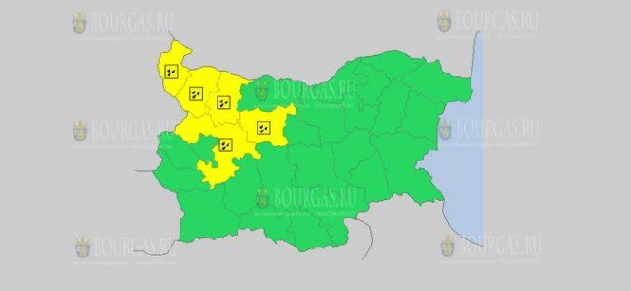 16 мая Желтый код в Болгарии