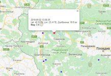 2 мая землетрясение в Болгарии